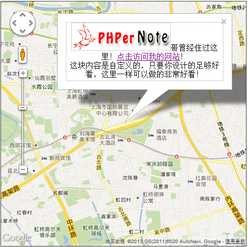 google map infowindow实例分享